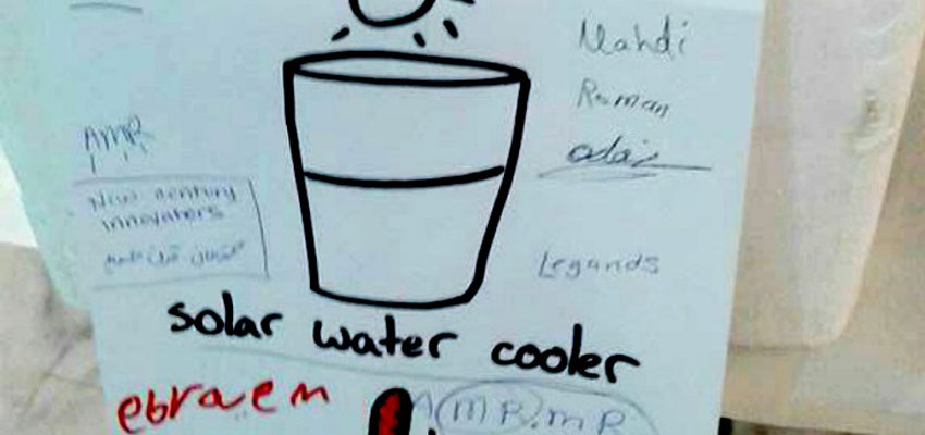 Solar water cooler project design.